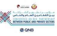 QNB is strategic partner of 'Conference on Development of Public-Private Partnership'