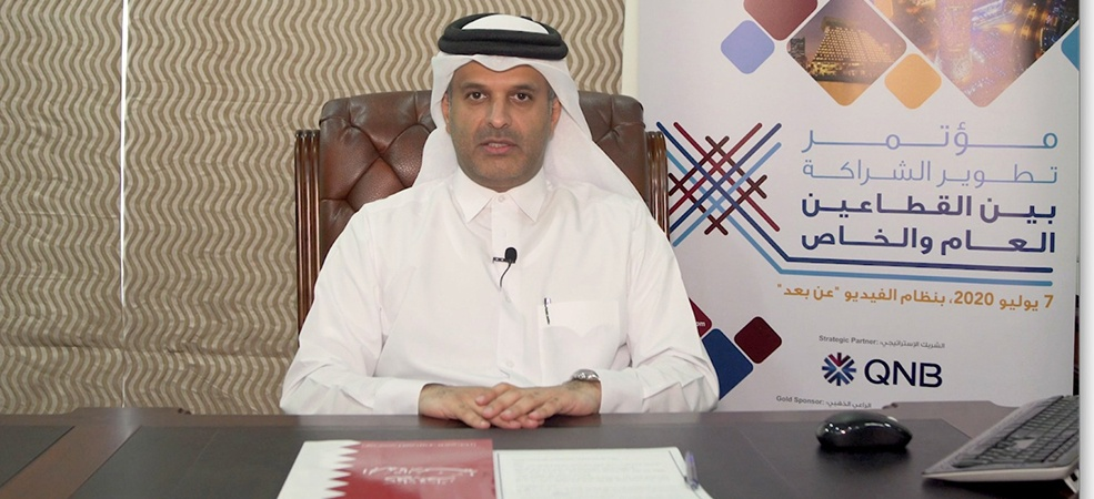 PPP projects supports strategic objectives of QNV 2030, Sheikh Thani bin Ali