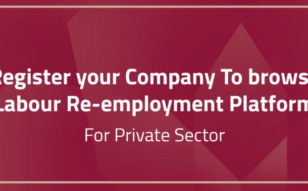 Labour Re-employment Platform   Company Registration