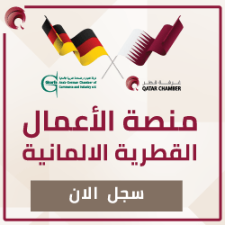 Qatar German 002