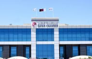 "Qatar Chamber: ""Labour Re-employment Platform"" now available for all companies"
