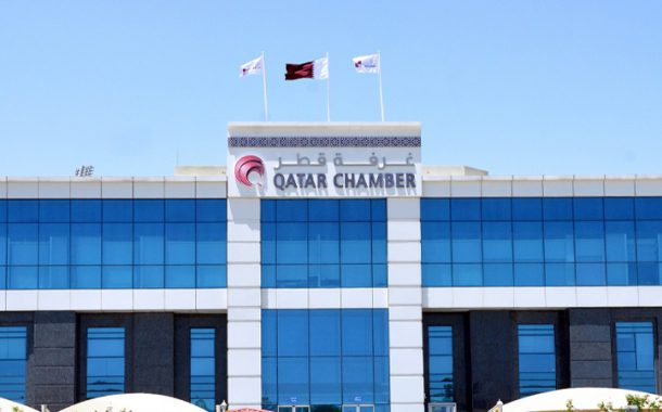 """Qatar Chamber: """"Labour Re-employment Platform"""" now available for all companies"""