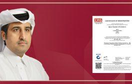 غرفة قطر تحصل على شهادة الآيزو لأمن المعلومات