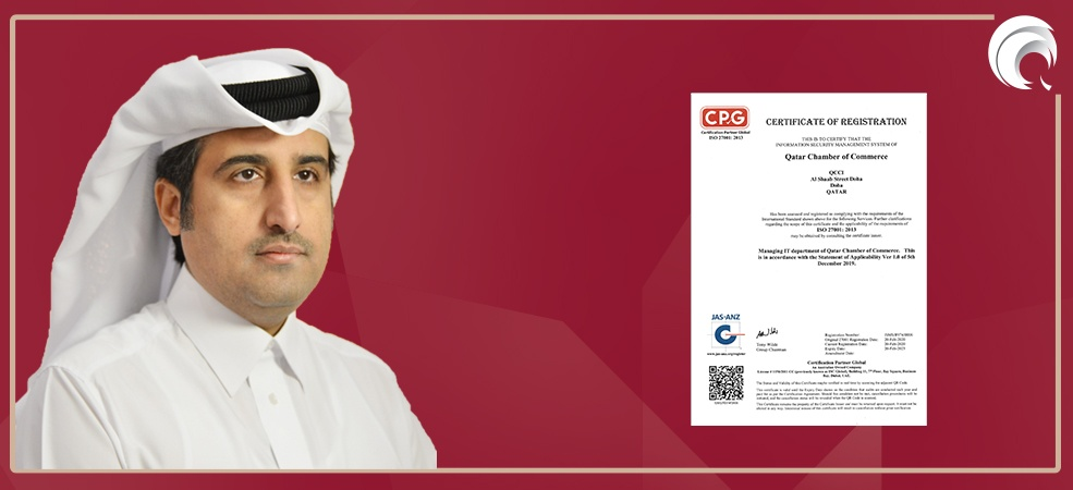 Qatar Chamber gets ISO 27001 certification