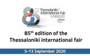 85th edition of the Thessaloniki international fair @ Thessaloniki International Exhibition & Conference Center 154, Egnatia str.,