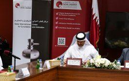 شراكة بين الغرفة ومعهد الدوحة للدراسات العليا لتنفيذ برامج تدريبية متخصصة