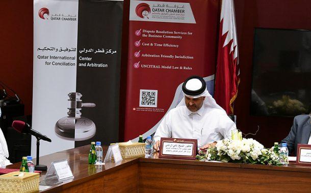 Qatar Chamber, Doha Institute for Graduate Studies sign training agreement