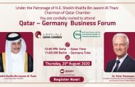 Qatar – Germany  Business Forum
