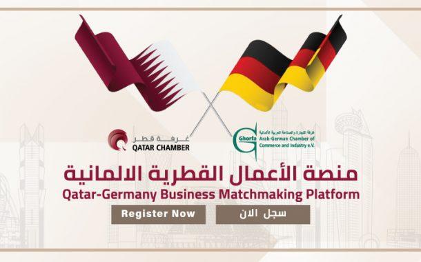 "Register now for ""Qatar-Germany Business Matchmaking Platform"""