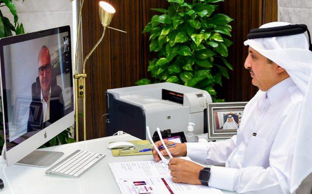 Qatari-German Business Forum