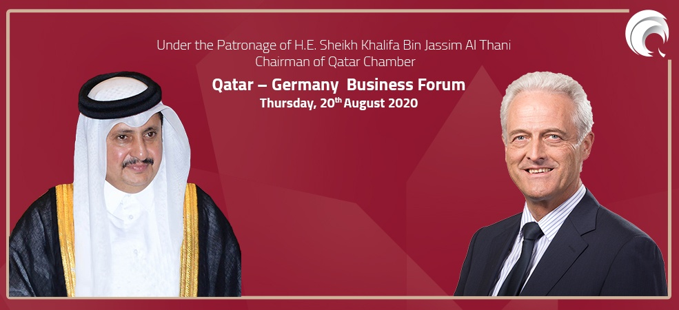 Qatari-German business forum to boost trade, investment