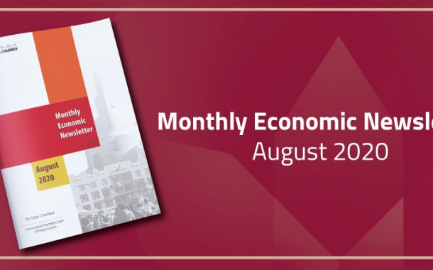 Monthly Economic Newsletter | August 2020
