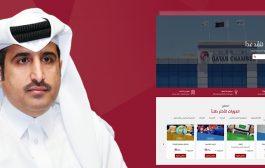 غرفة قطر واكاديمية