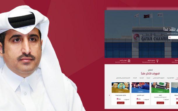Qatar Chamber, Pioneers Academy launch online platform for training