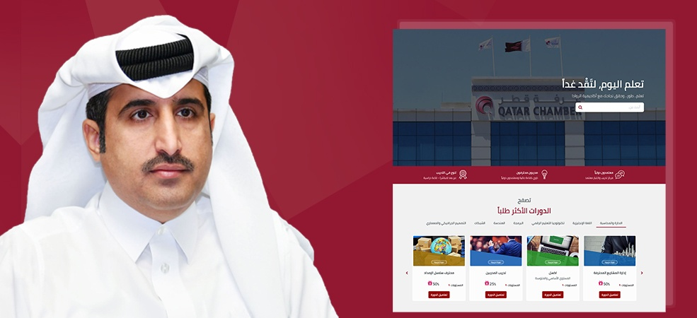 Qatar Chamber, Pioneers Academy launch online platform for training