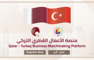 "Register now for ""Qatari-Turkish Business Matchmaking Platform"""