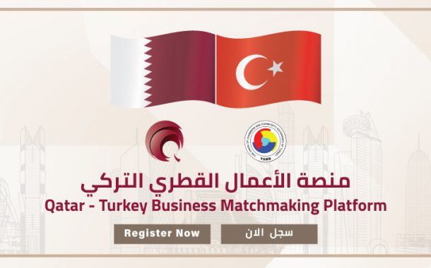 "Register now for ""Qatar – Turkey Business Matchmaking Platform"""