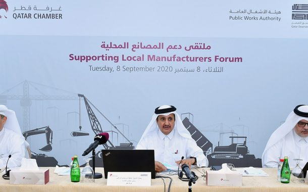 """In the presence of H.E. the Minister of Commerce and Industry ..  Ashghal, in Collaboration with Qatar Chamber, Organizes """"Supporting Local Manufacturers Forum"""""""