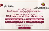 Webinar about the Labour law
