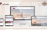 تطوير منصة تدوير العمالة الى بوابة إلكترونية شاملة