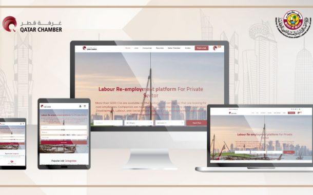 'Labour Re-employment Platform' updated