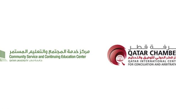QICCA, QU begin 1st phase of arbitration programme virtually
