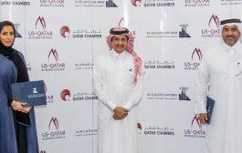 الغرفة تشهد توقيع شراكة لتسهيل التجارة بين قطر وأمريكا