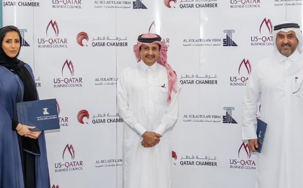 Qatari law firm, USQBC sign MoU to promote investments, raise legal awareness