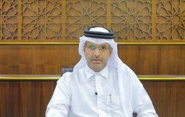الغرفة الدولية قطر و