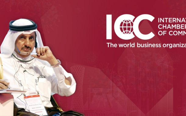 ICC Qatar backs ICC's call for G20 to finance SMEs amid the pandemic