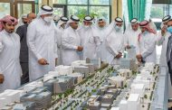 QC's delegation briefed on investment opportunities in Lusail's Commercial Boulevard