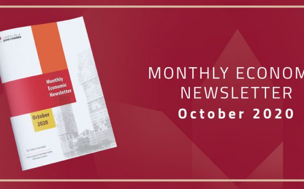 Monthly Economic Newsletter | October 2020