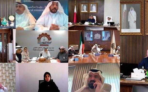 Qatar Chamber participates in GCC chambers meeting