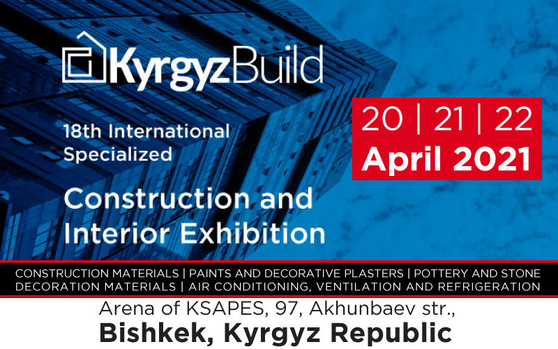 18th international Construction & Interior Exhibition