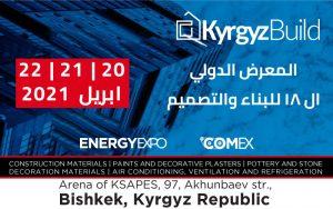 المعرض الدولي ال 18 للبناء والتصميم @ Arena of KSAPES, 97, Akhunbaev str.,