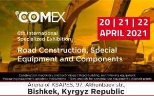 6th International Exhibition of Roads construction and special equipment @ Arena of KSAPES, 97, Akhunbaev str.,