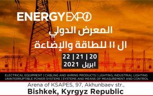 المعرض الدولي ال 11 للطاقة والإضاءة @ Arena of KSAPES, 97, Akhunbaev str.,