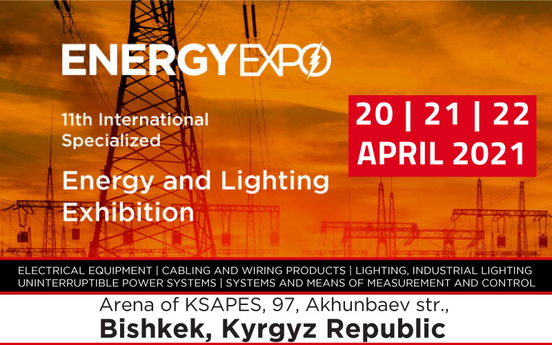 11th International Exhibition for Energy & Lighting