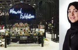 130 رائدة أعمال قطرية تشارك بمعرض مرود مطلع يناير المقبل