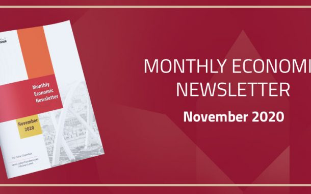 Monthly Economic Newsletter | November 2020