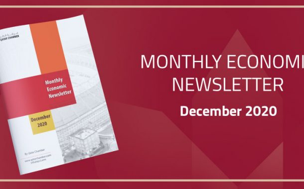 Monthly Economic Newsletter | December 2020
