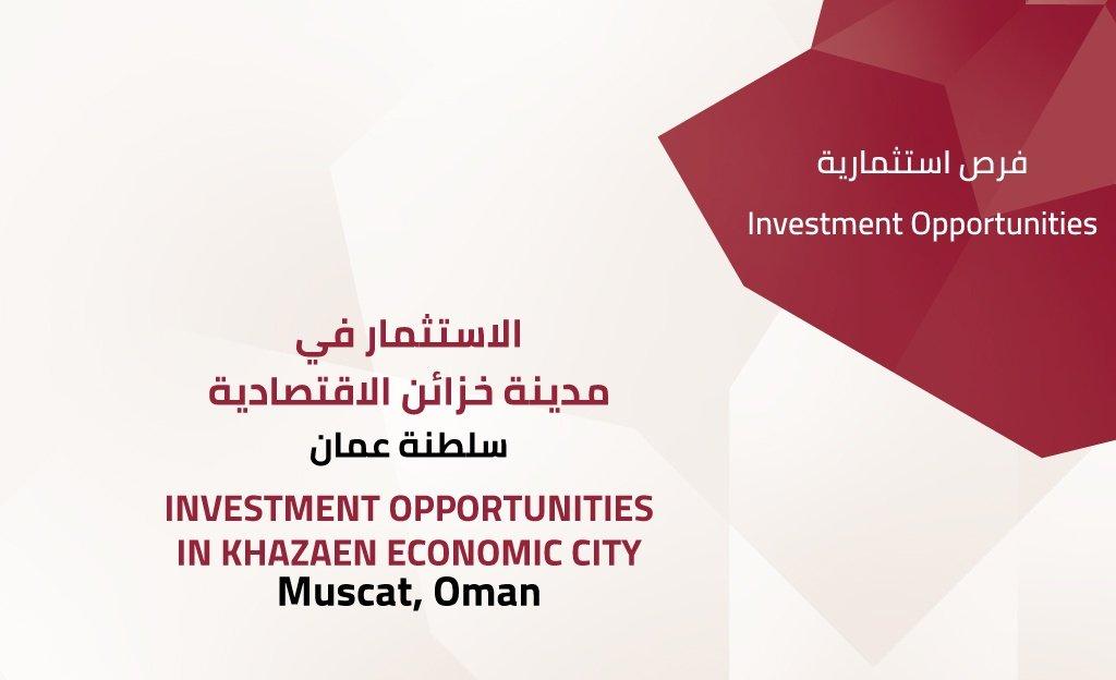 Investment Opportunities in Khazaen Economic City
