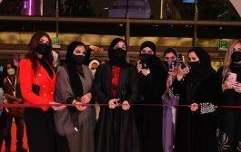 انطلاق معرض مرود بمشاركة 130 رائدة اعمال قطرية