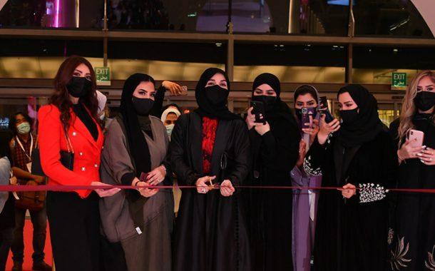 Merwad 5 opened, 130 Qatati businesswomen participated