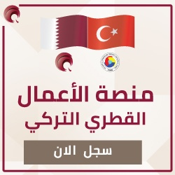 Qatar Turkey 001