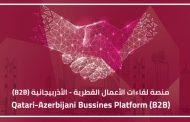 Qatari Azerbijani Business Platform (B2B)