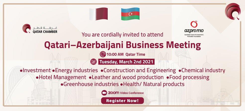 Qatari–Azerbaijani Business Meeting