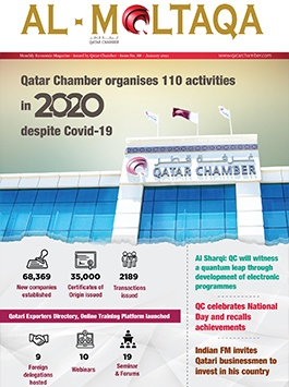 Al-Moltqa | Issue No. 88 | Economic Magazine | January 2021