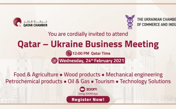 Qatar – Ukraine Business Meeting