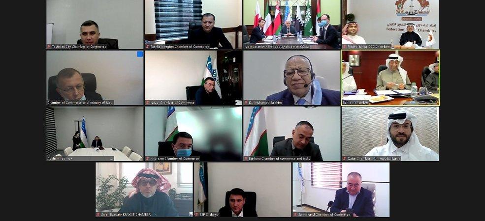 الغرفة تشارك في منتدى التعاون بين الغرف الخليجية وأوزبكستان